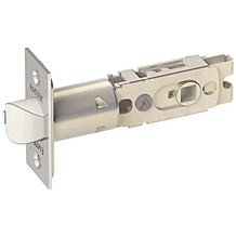 Emtek Key-In-Handle Latches